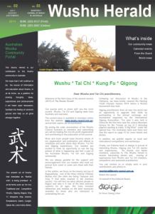 Wushu-Herald-Vol-02-No-03-Title-Page-400x550