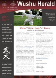 Wushu-Herald-Vol-02-No-04-Title-Page-400x550