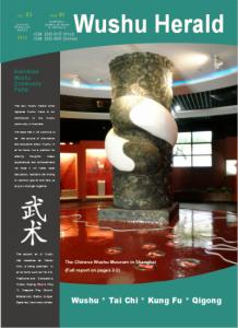 Wushu-Herald-Vol-03-No-01-Title-Page-400x550