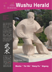 Wushu-Herald-Vol-03-No-02-Title-Page-400x550