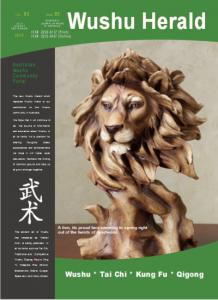 Wushu-Herald-Vol-03-No-03-Title-Page-400x550