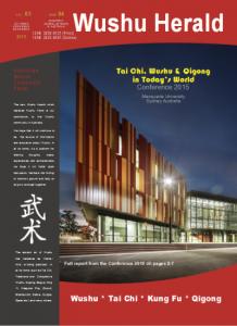 Wushu-Herald-Vol-03-No-04-Title-Page-400x550