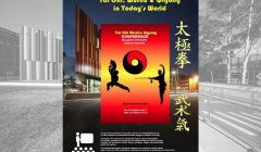 Conference-Poster-2015-03