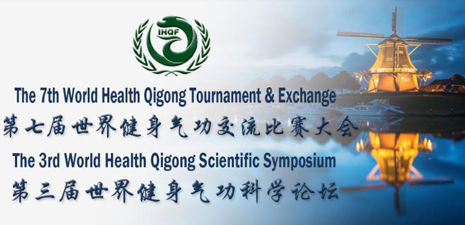 IHQF-Tournament-Image-01