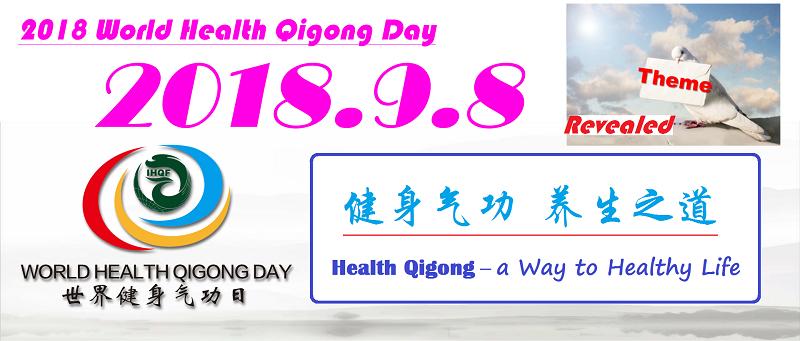Health-Qigong-Day-Theme-Revealed