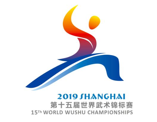 WWC-2019-Logo