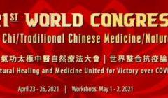 21-World-Congress-Qigong